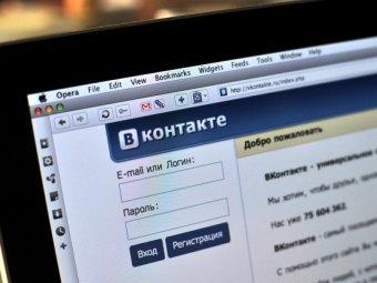 """Звукозаписывающие студии засудят """"ВКонтакте"""""""