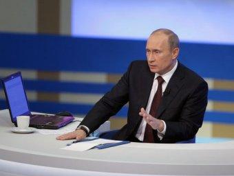 Как задать вопрос Путину 17 апреля через Интернет
