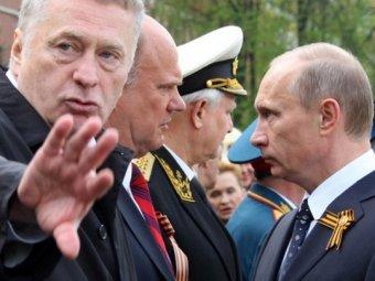 Путин, Жириновский и Зюганов рассказали о своих предках