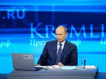 Прямая линия с Путиным 17 апреля 2014: его ждут вопросы про Крым, Украину и детские пособия