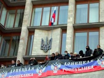 Ситуация в Донецке на сегодня, 28.04.2014: протестующие захватили здание телекомпании (ВИДЕО)