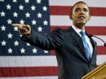 Обама расширил санкционный список в отношении России