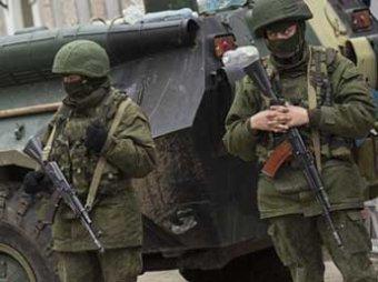 """Британские эксперты озвучили четыре варианта """"вторжения РФ на Украину"""""""