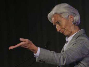 Глава МВФ: Россия спасла экономику Украины от катастрофы