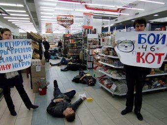 Украина запретила продажу в стране российских конфет, сыра и рыбы