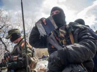 Украина, последние новости на 29 апреля: события в Донецке, Харькове, Луганске, Славянске (ВИДЕО)