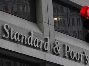Эксперты S&P понизили рейтинги крупнейших госкомпаний России, ВТБ, Москвы и Питера
