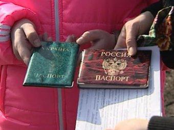 ФМС: гражданами Украины захотели остаться лишь шесть жителей Крыма