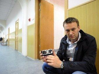 Прокуратура запретила тиражировать тексты Навального в соцсетях