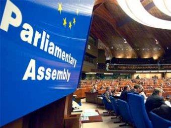 ПАСЕ готовит резолюцию по России после событий на Украине