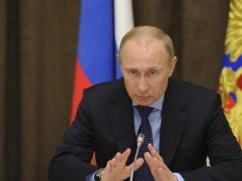 Путин предложил создать в Крыму игровую зону
