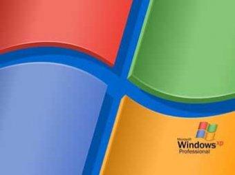Microsoft прекращает поддержку Windows XP и Office 2003