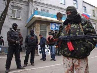 Славянск, новости последнего часа на 15.04.2014: в городе идет бой (ВИДЕО)