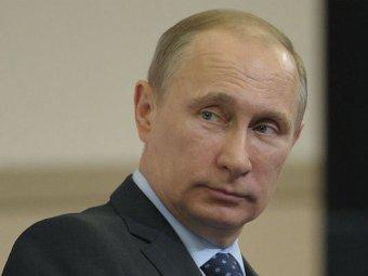 В честь присоединения Крыма в РФ будут выпущены монеты с Путиным
