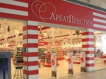 """После краха """"Арбат Престижа"""" Семен Могилевич хочет зарегистрировать на себя этот бренд"""