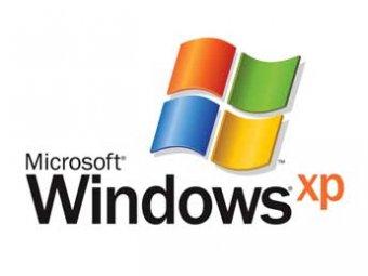 Мошенники воспользовались прекращением поддержки Windows XP