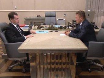 Медведев: РФ отменяет последнюю скидку на газ для Украины