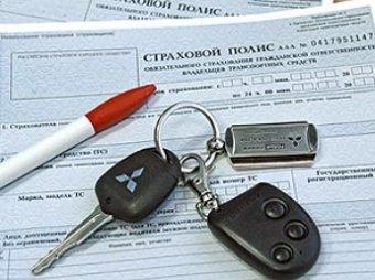 Полис ОСАГО в России может подорожать на 25%