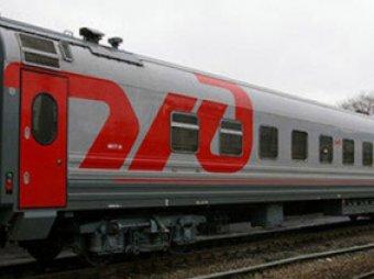 В Саратове проводница заставила людей на полном ходу выпрыгивать из поезда. Одна женщина погибла