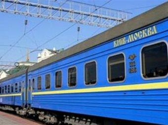 Глава РЖД сообщил о сотнях россиян, которых сняли с поездов на Украину