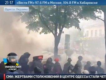 """Украинские спецслужбы нашли на российском ТВ """"25-й кадр"""""""