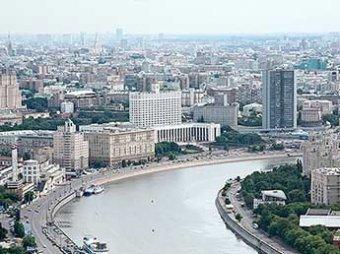Столичные риэлторы обнародовали ТОП-10 самых дорогих домов Москвы
