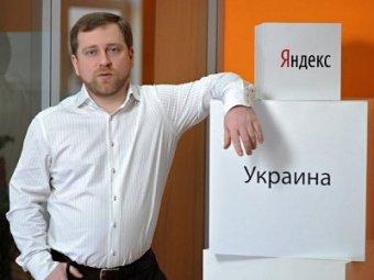 Глава «Яндекс.Украина» открыто поддержал бойню в Одессе