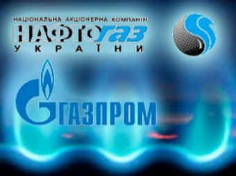 Украина заплатила России  миллионов за газ