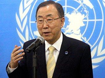 Пан Ги Мун готов стать посредником в разрешении кризиса на Украине