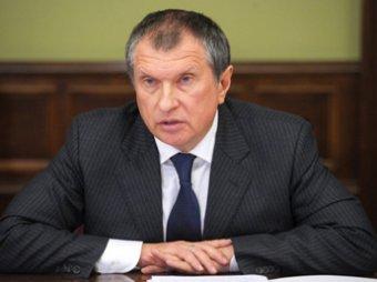 """Глава """"Роснефти"""" Сечин намерен судиться с Forbes из-за рейтинга топ-менеджеров"""