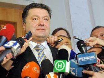 Порошенко отказался от российского газа из-за его цены