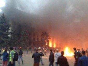 Что случилось в Одессе 2 мая, мировые СМИ интерпретируют по-своему (ВИДЕО)