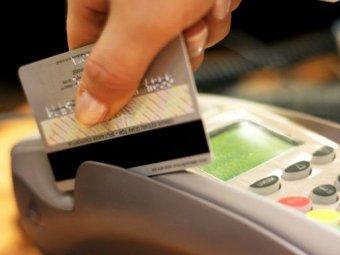 СМИ: с 1 января магазины будут штрафовать за отказ принимать карты