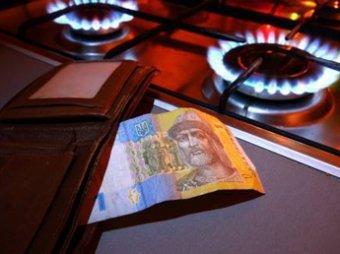 Украина согласилась погасить России часть долга за газ до 7 июня