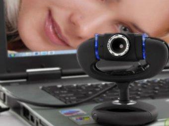 Разработана защита от слежки по веб-камере