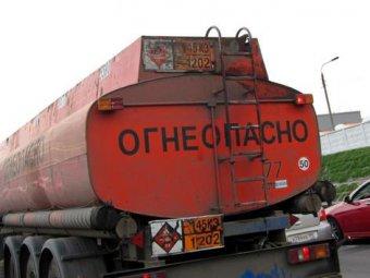 В ДТП с участием бензовоза в Подмосковье погибли три человека
