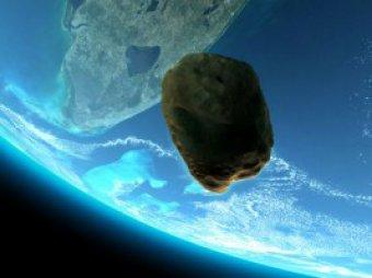 "Над Землей пролетел астероид ""Антихрист"""