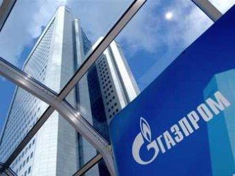 «Газпром» отложил для Украины срок введения предоплаты на газ