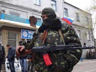 Последние новости Украины на 24.06.2014: Госдеп США обвинил Россию в поддержке ополченцев