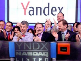 """""""Яндекс"""" впервые разметил акции на Московской бирже, они сразу пошли в рост"""