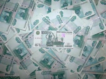 ДНР рассчитывает на транш помощи от России на 30 млрд рублей