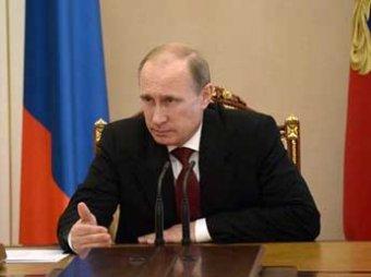 Путин раскрыл тайную причину присоединения Крыма к России