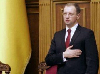 Арсений Яценюк объявил о своей отставке с поста премьер-министра Украины