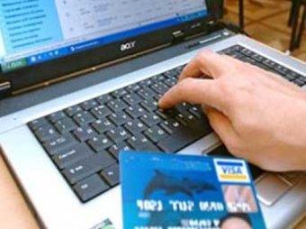Госдума может запретить россиянам онлайн-бронирование отелей и авиабилетов