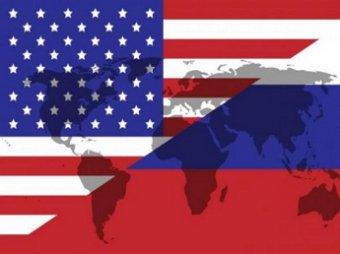 Под санкции США попали три российских банка