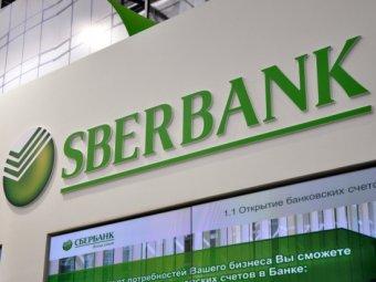 Информация о санкциях в отношении Сбербанка и ВТБ получила опровержение