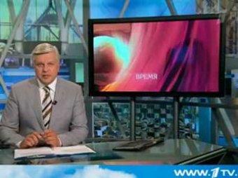 Комментарии последних новостей россии