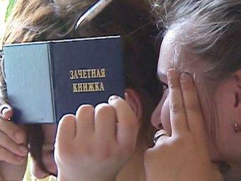 Рособрнадзор запретил еще четырем частным вузам принимать учащихся