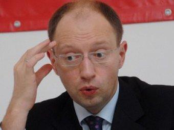 Яценюк призвал готовиться к полной приостановке торговли с РФ
