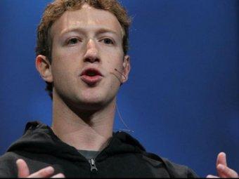 Цукерберг предложил сделать Интернет бесплатным по умолчанию